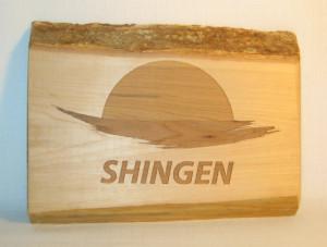 shingen12